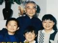 国学大师 南怀瑾
