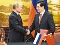 """中俄关系新开篇 反制美国""""重返亚洲"""""""
