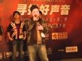 《寻找好声音》专业课培训成都站 李晓海演唱《爱如潮水》