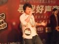 《寻找好声音》专业课培训成都站 田皓文演唱英文歌曲