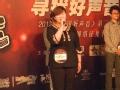 《寻找好声音》专业课培训成都站 杨欣怡演唱《啊嫫古哦嘞》