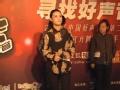 《寻找好声音》专业课培训成都站 王秀琳演唱《爱什么稀罕》