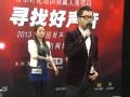 《寻找好声音》专业课培训西安站 唐旭东演唱《没离开过》