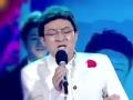 《大鹏脱口唱》:姜育恒唱rap娶妙龄新娘