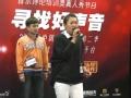《寻找好声音》专业课培训西安站 赵爽演唱《只爱高跟鞋》