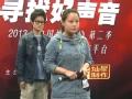 《寻找好声音》专业课培训西安站 李艳恰演唱《梦一场》