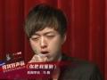 《寻找好声音》专业课培训北京站 马隆演唱《我把你灌醉》