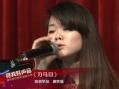 《寻找好声音》专业课培训北京站 谢笑添演唱《刀马旦》