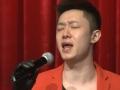 《寻找好声音》专业课培训北京站 李福竹演唱《勇敢的心》