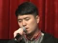 《寻找好声音》专业课培训北京站 魏若冰演唱《人质》