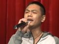 《寻找好声音》专业课培训北京站 杨池演唱《可惜不是你》