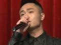 《寻找好声音》专业课培训北京站 张志演唱《人质》