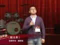 《寻找好声音》专业课培训北京站 翁胜杨演唱《想太多》