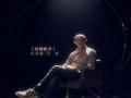 《我是歌手》总决赛洪老师阵容形象片