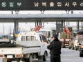 朝鲜宣布关闭开城工业园