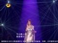 《我是歌手总决赛片花》辛晓琪《味道》