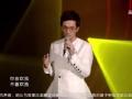 《我是歌手总决赛片花》林志炫《浮夸》