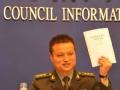 国防白皮书:中国强力维护海洋权益