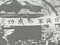 东北易帜(上)