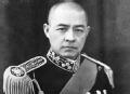 枣宜会战 抗日名将张自忠