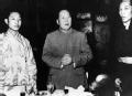解放西藏(上)