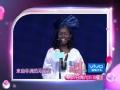 《非诚勿扰片花》20130427 预告 非洲版邓丽君火爆献唱
