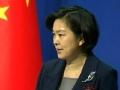 菲律宾提交南海问题国际仲裁 中方拒绝接受