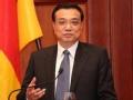 钓鱼岛问题:中国的警告有何含义