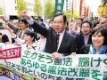 """日本:""""宪法纪念日""""成""""反对修宪日"""""""