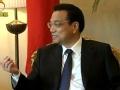李克强总理首访印度 边界经贸成焦点