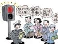 """""""中国式过马路""""过不去了"""