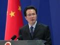 越南称中国船冲撞越渔船 外交部称中国正常执法