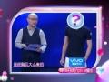 《非诚勿扰片花》20130615 预告 丁东丽第N次爆灯