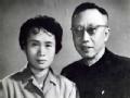公民溥仪和李淑贤的婚姻生活