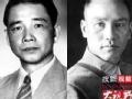 20130621 汪蒋恩怨三十年 第三集
