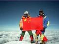 两名中国登山者在巴被枪杀