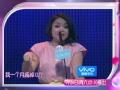 《非诚勿扰片花》20130706 预告 现场惊现宋朝名人第40代传人