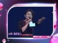 《非诚勿扰片花》20130714 预告 男嘉宾惨遭集体灭灯怒斥太以貌取人
