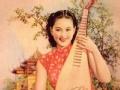 新中国封闭妓院 改造妓女始末(2)