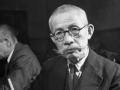 东京审判第5集