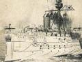 揭秘日本联合舰队第1集