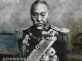 揭秘日本联合舰队第3集
