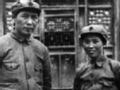 毛泽东与贺子珍分手始末