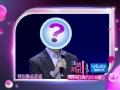 《非诚勿扰片花》20130810 预告 男嘉宾明星大撞脸