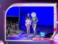 《非诚勿扰片花》20130818 预告 最萌身高现场走秀