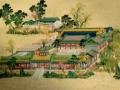 宫苑里的十大隐身景观(上集)