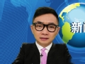 新闻大脸播:半裸熟女北京街头露天沐浴