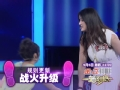 《一站到底片花》20130905 预告 女汉子握手出重力 互放狠话激烈交战