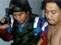热血铸警魂(一) 1996鹿宪州抢劫杀人案侦破纪实