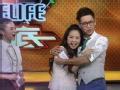 《一站到底片花》20130919 预告 李好主动索拥抱 遭众女嘉宾频频放电
